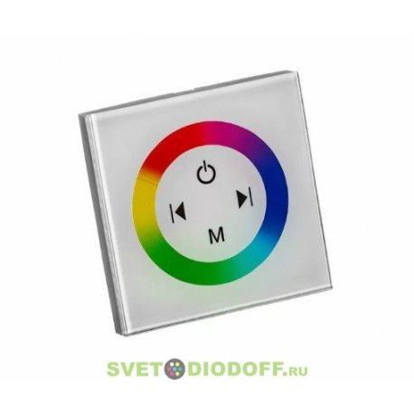 Контроллер LED Strip RGB Controller 12A 144W 12V (288W 24V) настенный