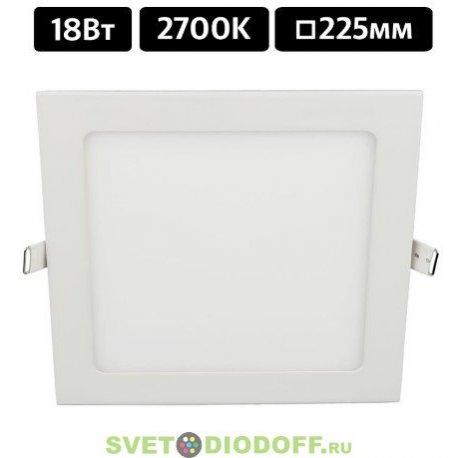 Тонкая встраиваемая панель квадратный даунлайт с драйвером 18,0W 220V 2700K 225x225x20mm
