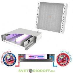 Бактерицидный облучатель c ультрафиолетовой лампой 15Вт (18Вт) LED светильником 30Вт Med-ARM-595UVC-18W-30W-5000K-PR до 50м3/час