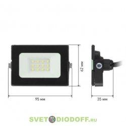 Прожектор светодиодный ЭРА LPR-021-0-30K-010 10Вт 800Лм 3000К 95х62х35