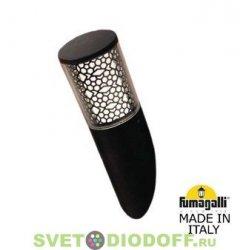 Светильник уличный настенный Fumagalli Carlo Deco-FS черный, прозр., 1xGU10 LED с лампой 400Lm, 3000К
