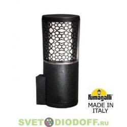 Светильник уличный настенный Fumagalli Carlo Deco WALL черный, прозр., 1xGU10 LED с лампой 400Lm, 4000К