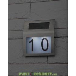 Номер дома с подсветкой, на солнечной батарее, 2LED ERAFS048-09