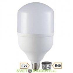 Лампа промышленная светодиодная High Power LED Premium 80W 220V универс. E27/E40 (лампа) 6000K 280х140mm