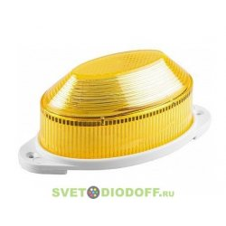 Строб лампа (стробоскоп) Белая