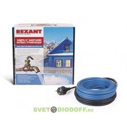 Греющий саморегулирующийся кабель на трубу 15MSR-PB 25M (25м/375Вт) REXANT