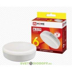 Лампа светодиодная LED-GX53-VC 6Вт 230В 3000К 540Лм IN HOME