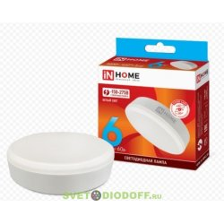 Лампа светодиодная LED-GX53-VC 6Вт 230В 6500К 540Лм IN HOME