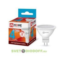 Лампа светодиодная LED-JCDR-VC 4Вт 230В GU5.3 4000К 310Лм IN HOME