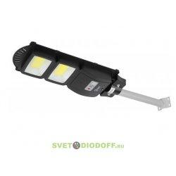 Консольный светильник на солн. бат.,COB,с кронштейном,40W,с датч.движ., ПДУ,750lm, 5000К, IP66