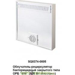 """Облучатель-рециркулятор бактерицидный офисный закрытого типа ОРБ """"600"""" 2х15 Вт (без ламп)"""