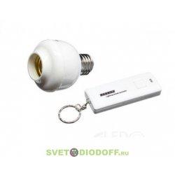 Цоколь для лампочки , с пультом дистанционного управления RX-15