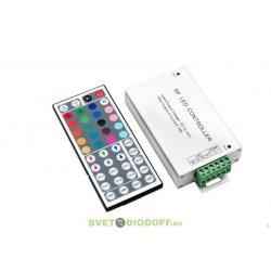 Контроллер для RGB ленты RF-RGB+W-44-18A