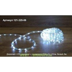 Комплект Дюралайт LED, свечение с динамикой (3W), 24 LED/м, белый, 6м