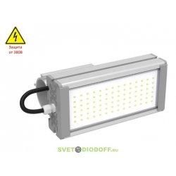 Светодиодный уличный светильник SVT-STR-M-32W-C 4840Лм, IP 67. 5000К