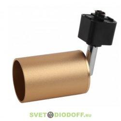 Светильник трековый TR13-GU10 BK Трек GU10, 55*165 мм, черный под лампу