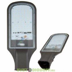 Светильник уличный светодиодный СКУ-02 45Вт 3700Лм 230В 5000К IP65