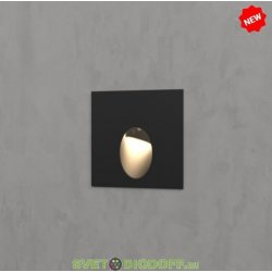 Уличный светодиодный светильник Подсветка для лестниц IP65, 3Вт, 80Лм, 4000К