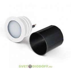 Уличный светодиодный светильник Подсветка для лестниц и дорожек IP65, 3Вт, 100Лм, 4000К белый