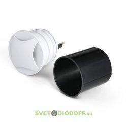Уличный светодиодный светильник Подсветка для лестниц и дорожек IP65, 3Вт, 50Лм, 4000К белый