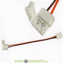 Соединитель для светодиодной ленты LS35-CC 20см со шнуром LLT