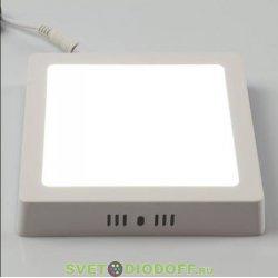 Светильник светодиодный накладной Квадратный даунлайт с драйвером 6W 220V 4200K 120x120x32
