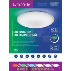 Светильник LED Supernova RGB 60W 3000-6000K max 5500LM пульт 100x510 IP20