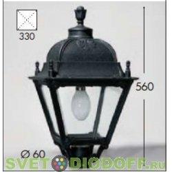Уличный венчающий садовый светильник Fumagalli Simon черный/прозрачный