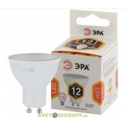 Лампа светодиодная LED MR16-12W-827-GU10 ЭРА (диод, софит, 12Вт, тепл, GU10)