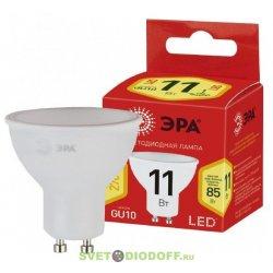 Лампа светодиодная ECO LED MR16-11W-827-GU10 ЭРА (диод, софит, 11Вт, тепл, GU10)