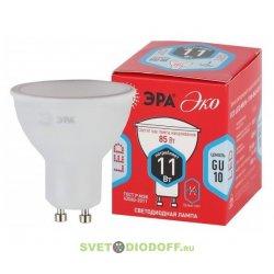 Лампа светодиодная ECO LED MR16-11W-840-GU10 ЭРА (диод, софит, 11Вт, нейтр, GU10)