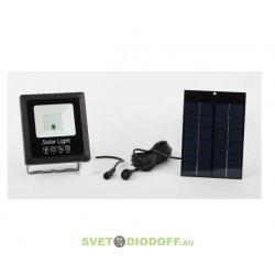 Прожектор светодиодный уличный на солн. бат. 20W, 350 lm, 5000K, с датч. движения, ПДУ, IP65