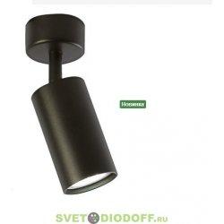 Светильник потолочный под лампу AL-2504 белый GU10 220В 60Вт, поворотный d55*h100/150мм