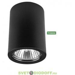 Светильник СПОТ накладной под лампу AL-2505 белый MR16 220В 60Вт, d63*h90мм