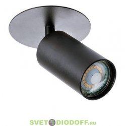 Встраиваемый светильник СПОТ под лампу AL-2506 белый GU10 220В 60Вт, поворотный d55*h100/150мм