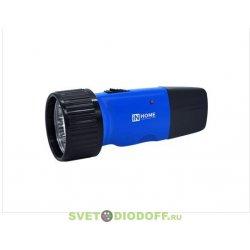Фонарь ручной аккумуляторный MLA 01-C 5LED 120Lm 6ч 2 режима, з/у 230В СИНИЙ IN HOME