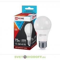 Лампа светодиодная низковольтная LED-МО-PRO 7,5Вт 12-24В Е27 4000К 600Лм IN HOME