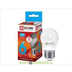 Лампа светодиодная LED-ШАР-VC 6Вт 230В Е27 4000К 480Лм IN HOME