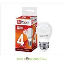 Лампа светодиодная LED-ШАР-VC 4Вт 230В Е27 6500К 360Лм IN HOME