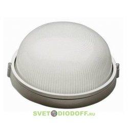Низковольтный светодиодный светильник 10Вт 12-24V AC/DC Е27 4000К 800Лм, диам. 180мм, металл+стекло, IP54
