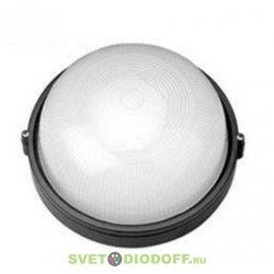 Низковольтный светодиодный светильник 7,5Вт 24-48V AC/DC Е27 4000К 600Лм, диам. 180мм