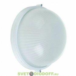 Низковольтный светодиодный светильник 7,5Вт 24-48V AC/DC Е27 4000К 600Лм, диам. 240мм, металл+стекло, IP54