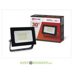 Прожектор СДО-07-30Вт светодиодный черный IP65 ASD