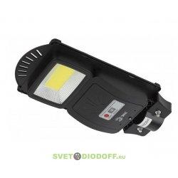 Консольный светильник на солнечной бат., COB, 20W, с датч. движения, ПДУ, 450 lm, 5000K, IP65