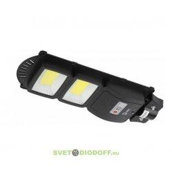 Консольный светильник на солнечной батареи,COB,40W, с датч. движ.,ПДУ,750lm, 5000К, IP65