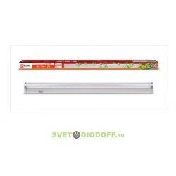 Светильник светодиодный для роста растений СПБ-Т5-ФИТО 10Вт 230B 570мм IN HOME
