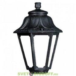 Венчающий светильник на столб ANNA Fumagalli черный/матовый рассеиватель 1xE27 LED-FIL с лампой 800Lm, 3000К
