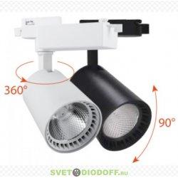Светодиодный светильник AL100 трековый на шинопровод 12W 2700K 35 градусов белый