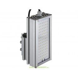 Консольный светодиодный светильник для парков 32Вт, 5000К, 5120Лм, IP67, 224х100х126мм