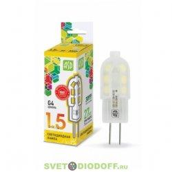 Лампа светодиодная LED-JC-STANDARD 1.5ВТ 12В G4 3000К 120ЛМ